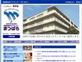 大阪老人ホーム